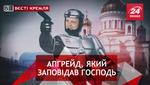 """Вєсті Кремля. Слівкі. Бойові підрозділи Ісуса. Агент """"Космос"""""""