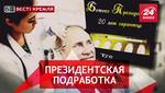 Вести Кремля. Сливки. Блендер от Путина. Удар по флоту