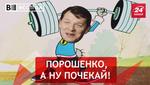 Вєсті.UA. Нова суперсила Ляшка. Секрети заробітку Насірова