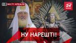 Вести Кремля. Судный день Патриарха Кирилла. Российский Диснейленд