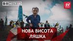 Вєсті.UA. Радикал на комбайні. Лиха Тимошенко