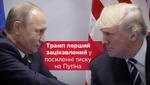 Послідовно і жорстко: як США б'ють по Росії