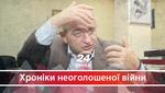 Три роки військовій прокуратурі: як Матіос осоромив себе та Україну