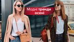 Що одягати цієї осені: поради українських модних блогерів