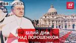 Вести.UA. Жир. Порошенко ударился в религию. Кива уехал на заработки