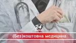 Як пробити дно: горе-лікар пішла на підвищення, а п'яний прокурор став борцем з корупцією