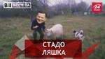 Вести.UA. Тайна скандального Ляшко. Уничтожение Медведчука