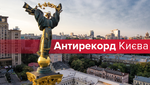Найкомфортніші для життя міста світу: опублікований рейтинг від The Economist