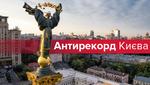 Найкомфортніші для життя міста світу: рейтинг від The Economist