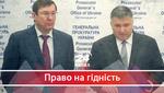 """Справа Кернеса та напад на Гандзюк: як Луценко та Аваков """"злили"""" резонансні справи"""