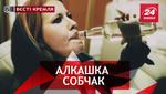 Вести Кремля. Собчак завязала с политикой. Депутаты РФ на гироскутерах