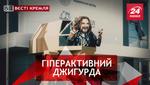 Вести Кремля. Джигурда управляет картонным роботом. Жириновский дает уроки английского