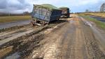 Самая страшная дорога в Украине: Видео