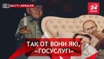 """Вєсті Кремля. Слівкі. Путін і німецьке порно. """"Ігорьок"""" Калашнікова"""