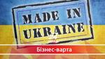Made in Ukraine: як українські підприємці та дизайнери підкорюють світ