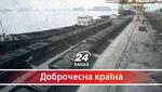 """Схема """"Роттердам+"""": як зупинити одне з найбільших шахрайств в Україні"""
