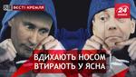 Вєсті Кремля. Кокаїнова Росія. Фейл путінського холуя