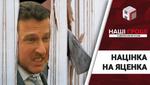 Украинцу – убытки, нардепу – элитная недвижимость: журналисты разоблачили схему на 23 миллиона