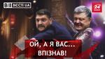 Вєсті.UA. Порохоронець Савченко. Танці з дірками