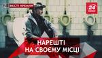 Вести Кремля. П – Путин, П – Писсуар. Суперсобянин супермэр