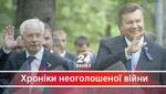 Інтерпол не допоможе: чому Україна не може заарештувати екс-посадовців
