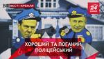 Вести Кремля. Политические игры Путина. Экстремистские заявления Соловьёва