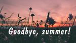 Последний день лета: 10 песен августа, которые стоит услышать