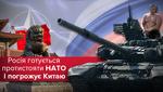 От Запада до Востока: какие угрозы несут очередные военные учения России