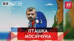 Вести.UA. Клюв и крылья Мосийчука. Музыкальный критик Добкин