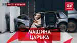 Вєсті Кремля. Лакшері корито для Путіна. Прокляття російської еліти