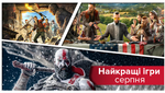ТОП-3 игры августа 2018: обзор Far Cry 5, Strange Brigade и God of War 4