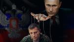 Вбивство Захарченка: Путін висловив співчуття у зв'язку зі смертю бойовика