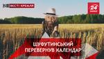 Вєсті Кремля. День перевернутого календаря. Біда Росії