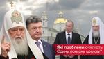 Автокефалія для Української церкви: коли це буде, і що зміниться для прихожан