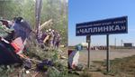 Главные новости 6 сентября: аварии с вертолетами, экобедствие в Крыму набирает обороты