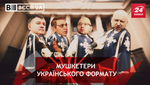 Вести.UA. Подержанные вертолеты Авакова. Донецк переименуют в честь Захарченко