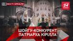 Вести Кремля. Военная церковь в России. Жириновский становится Сталиным