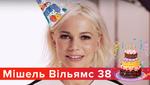Мішель Вільямс – 39: фільми з іменинницею, які варто переглянути