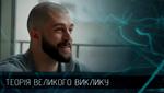 Когда у тебя нет условий, это дает возможность их создавать, – интервью с Александром Богачуком