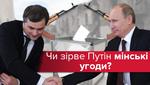 Вибори в фейкових республіках: яка загроза для України