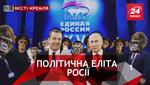 Вєсті Кремля. Американський депутат у РФ. Дуель Навального