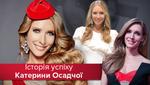 День рождения Кати Осадчей: история успеха ведущей, которая покорила украинский шоу-бизнес