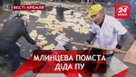 """Вєсті Кремля. Бридкий млинець Путіна. Чорні діри """"Роскосмосу"""""""