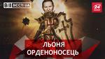 """Вести.UA. Титулованный христианин Кучма. Наркотический """"Оппоблок"""""""