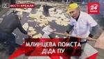 """Вести Кремля. Гадкий блин Путина. Черные дыры """"Роскосмоса"""""""