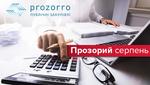 """""""Прозрачный"""" август: нефтегазовые скважины за 3 миллиарда и экономная Тернопольщина"""