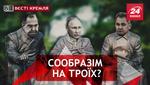 Вести Кремля. Полиглоты-алкоголики. Леопольд Кадырович