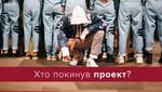 Топ-модель по-украински 2 сезон 3 выпуск: шоу покинул Джонни