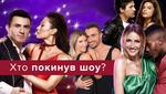 """""""Танцы со звездами 2018"""" 4 выпуск: какая пара покинула проект"""