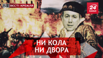 """Вести Кремля. Сливки. """"Бедная"""" жизнь россиян в Великобритании. Путин против машин"""